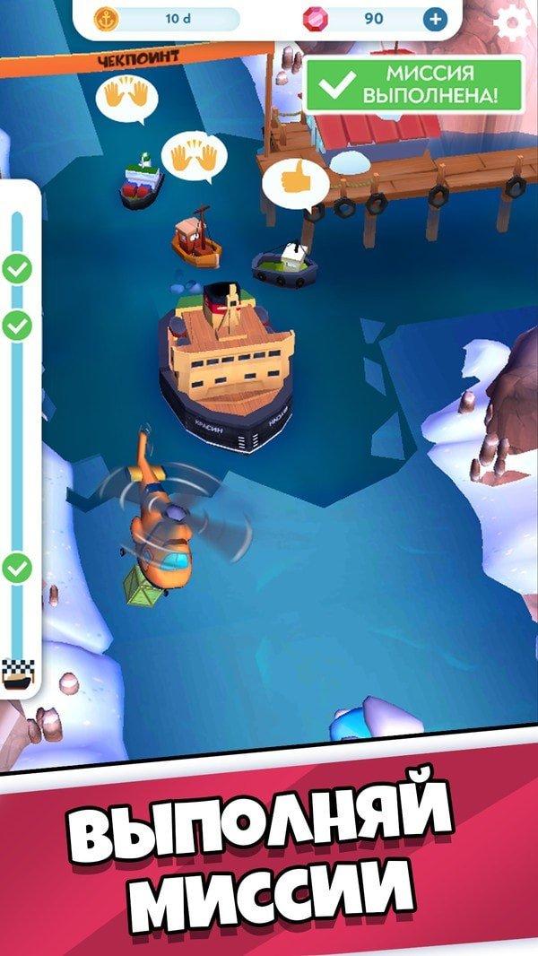闲置破冰船