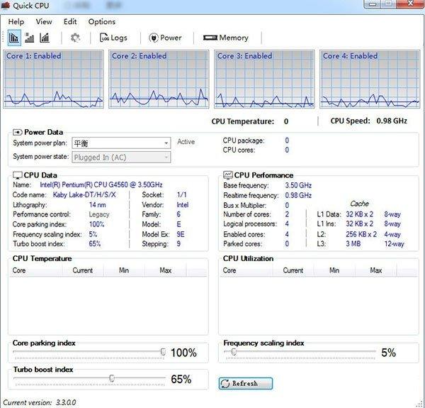 Quick CPU(CPU性能优化软件)下载