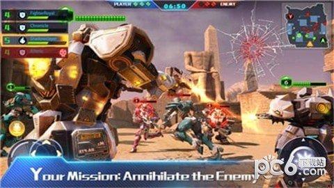 超兽武装游戏手机版下载