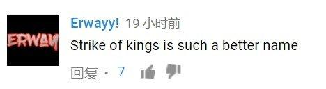 王者荣耀海外版