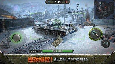 坦克联盟钢铁战役