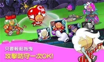 姜饼人联盟手游下载