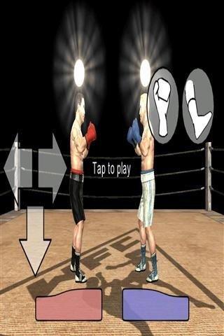 震荡拳击软件截图3