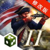 独立战争2