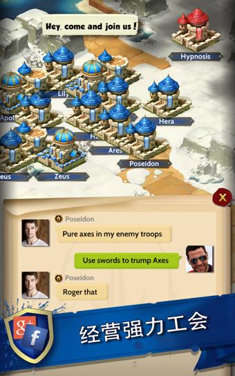 荣耀帝国王国战争