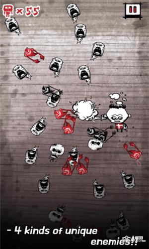 怪物旋风软件截图2