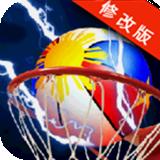 篮球大满贯破解版