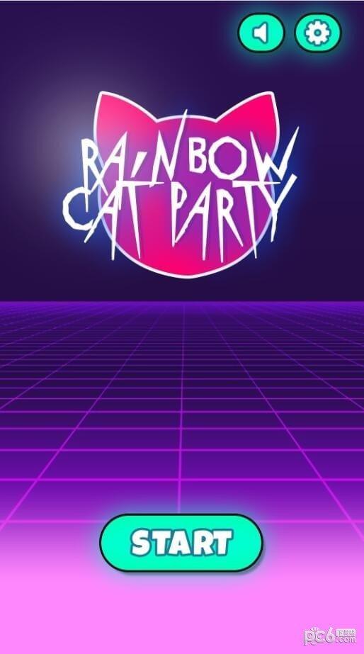 彩虹猫派对