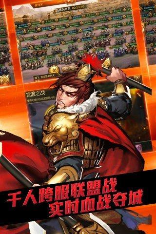 大皇帝OL九游版软件截图0
