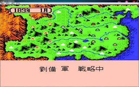 三国志2霸王的大陆破解版
