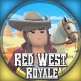 红色西部皇家