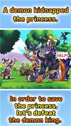巫师消消乐