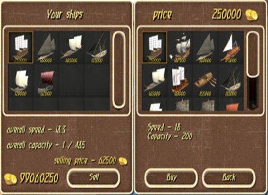骑马与刺杀2软件截图3