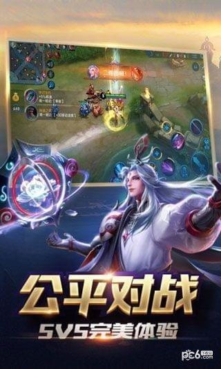 王者荣耀AR版软件截图1