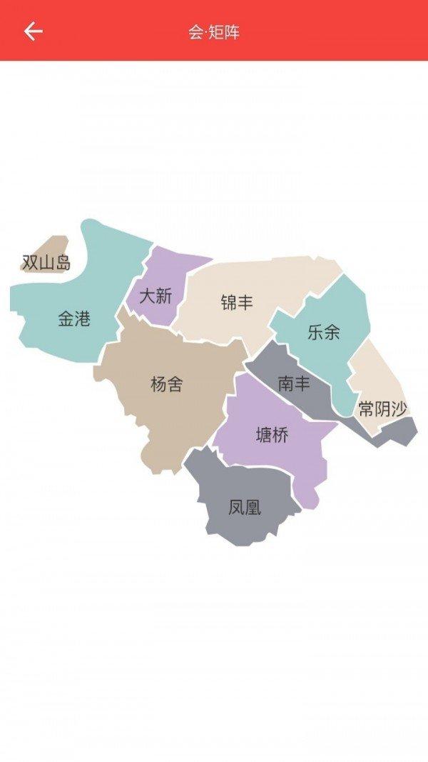 张家港职工驿站