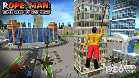 城市绳索英雄软件截图2