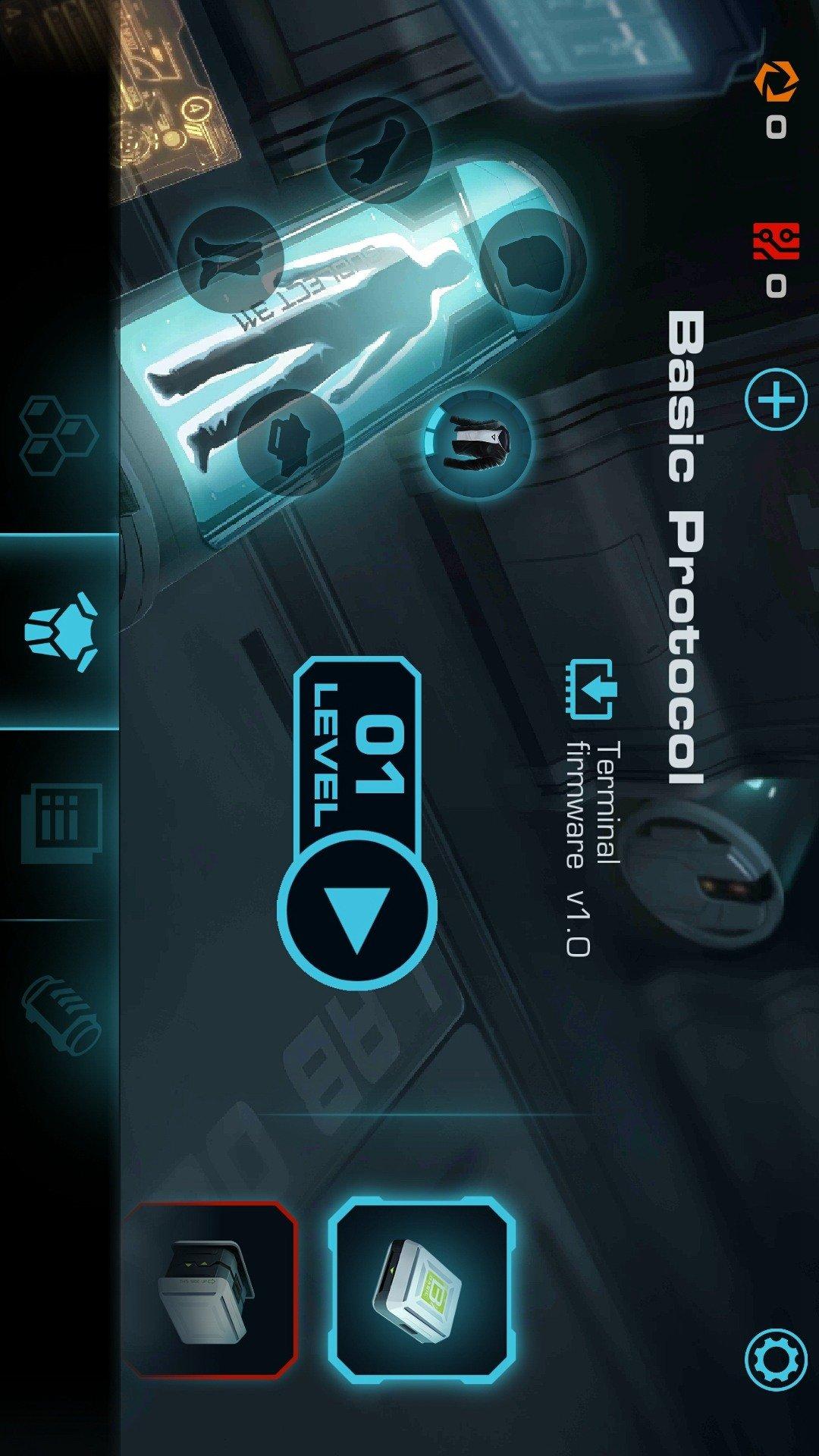 逃亡未来2软件截图3
