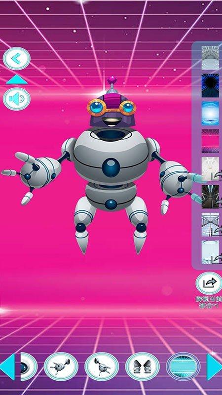 创造我的机器人软件截图3