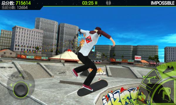 极限滑板玩家软件截图2
