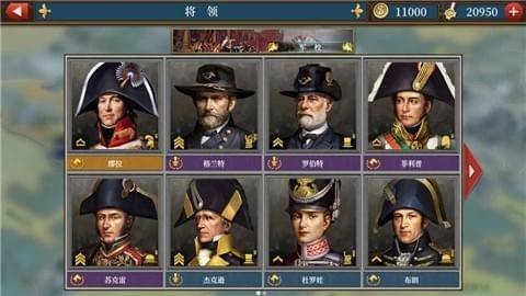 欧陆战争六1804