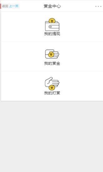 浙商商城软件截图0