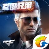 cf手游v9账号密码真号