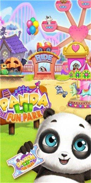 熊猫宝宝的疯狂假期软件截图3