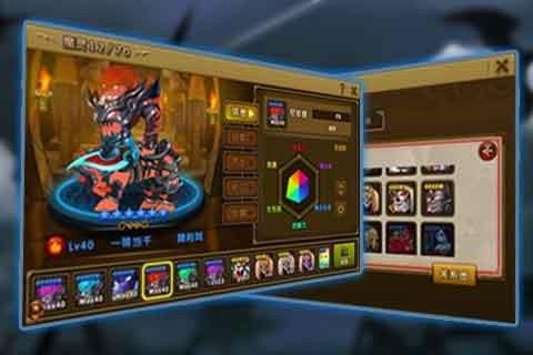 魔灵战歌软件截图2