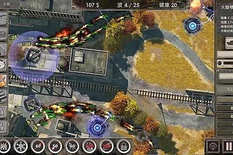 战机归来九游版软件截图3
