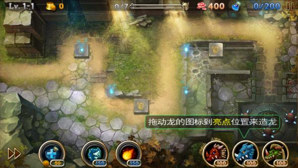 龙域守卫地下城