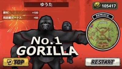 猩猩VS人类软件截图0