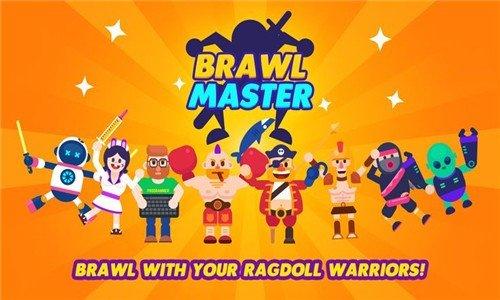 Brawl Master软件截图0