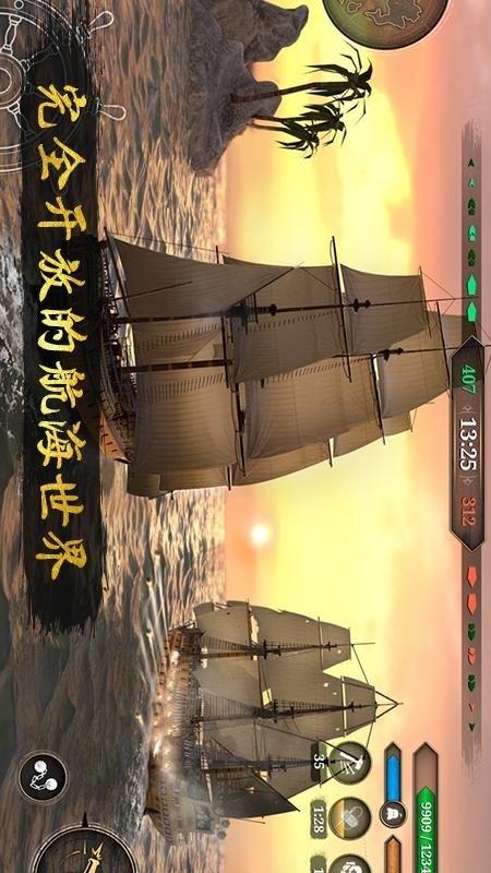 深海狩猎者软件截图0
