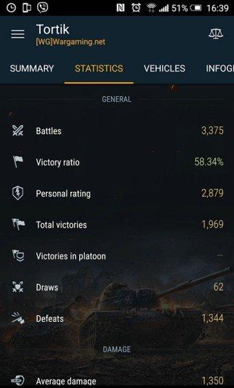 坦克世界闪电战助手软件截图2