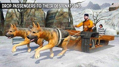 狗狗拉雪橇模拟器软件截图1