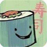 奔跑的寿司