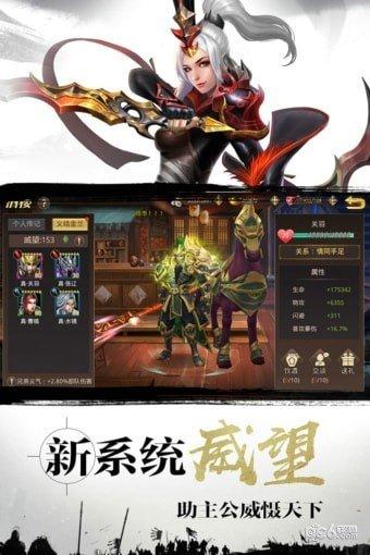 真赵云无双九游版