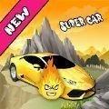 超级汽车现代模拟器