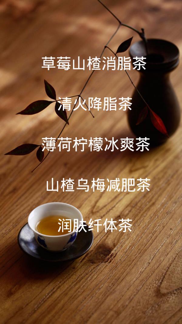 春季茶饮软件截图0