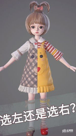 Project Doll软件截图1