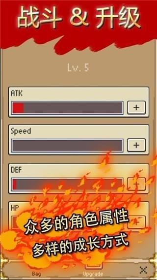 地牢探险RPG游戏软件截图0