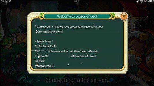 上帝的遗产软件截图2