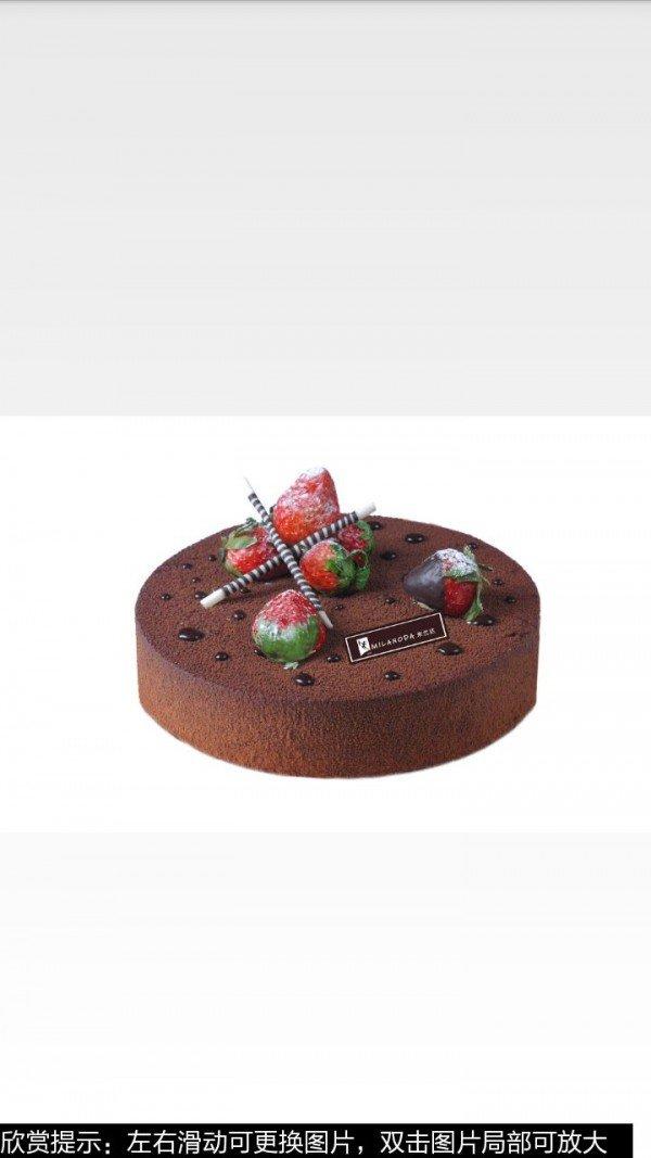 慕斯蛋糕的做法图文软件截图2