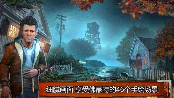 乌鸦森林之谜1枫叶溪幽灵