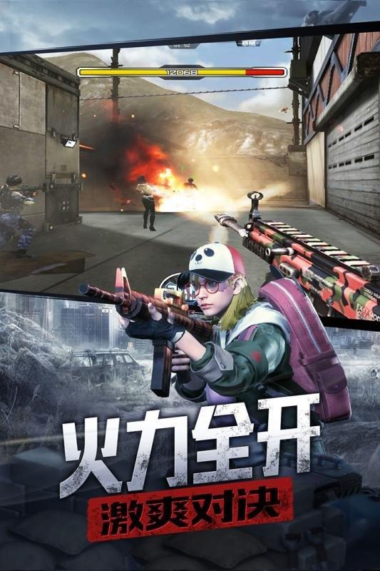 防线狙击九游版软件截图3