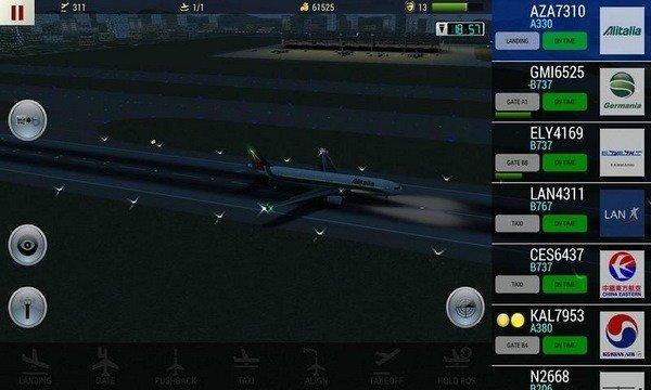 空中交通管制手游