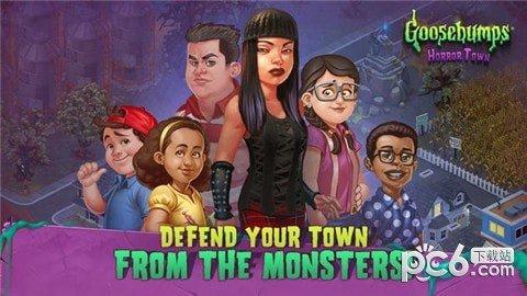 可怕的怪物城下载