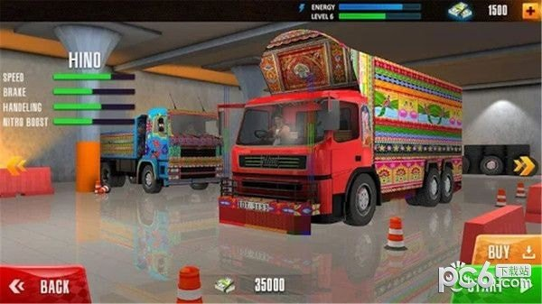 遨游印度游戏下载