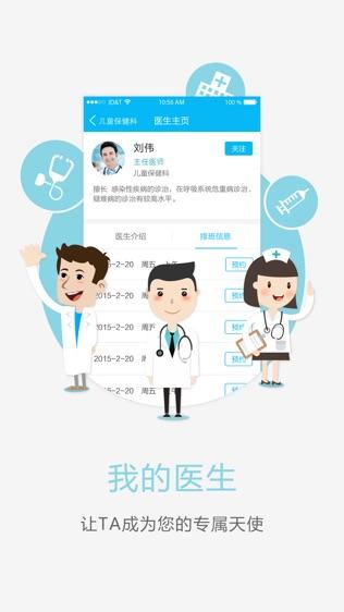许昌中心医院