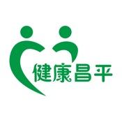 北京昌平健康云